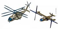 FVL 将来型垂直離着陸機計画